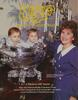 Mrs. Martinez with twin granddaughters, 1988